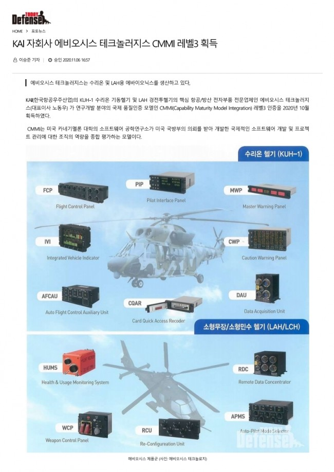 Defense.pdf_page_1.jpg